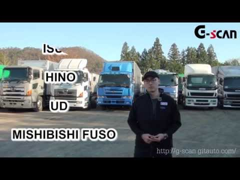 [G-scan] Japanese Commercial Truck Training Video_Chapter 1