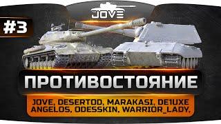 Командное БДСМ-шоу