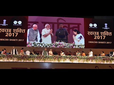 PM Modi at Swachh Shakti 2017 - A Convention of Women Sarpanches in Gujarat