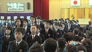 市立札幌開成が開校式 札幌初の中高一貫公立校 国際バカロレア認定目指す