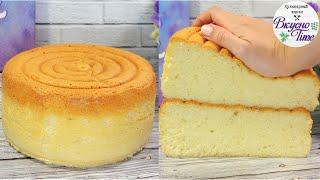 ИДЕАЛЬНЫЙ БИСКВИТ который никогда не опадает БЕЗ РАЗРЫХЛИТЕЛЯ Японский хлопковый бисквит Sponge Cake