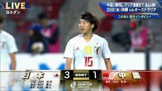 なでしこ 日本対中国  - すべての目標 HD - AFC女子アジアカップヨルダン2018準決勝