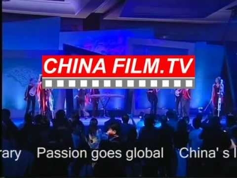 CHINA.FILM.TV (A Chinawood Company)