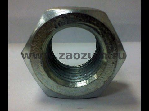 Производство гайки М42, М36, М30, М27