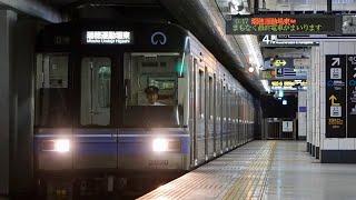 【レア行先】地下鉄名城線の最終電車集とLED電光掲示板