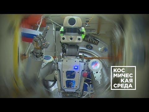 Terminadas las pruebas del robot Skybot F-850 en la Estación Espacial Internacional