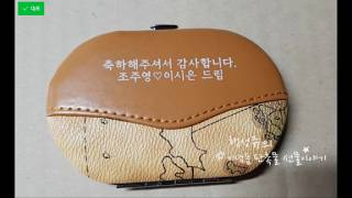 결혼답례품제작 지도손톱깎이세트 미니미용세트 행사기념품