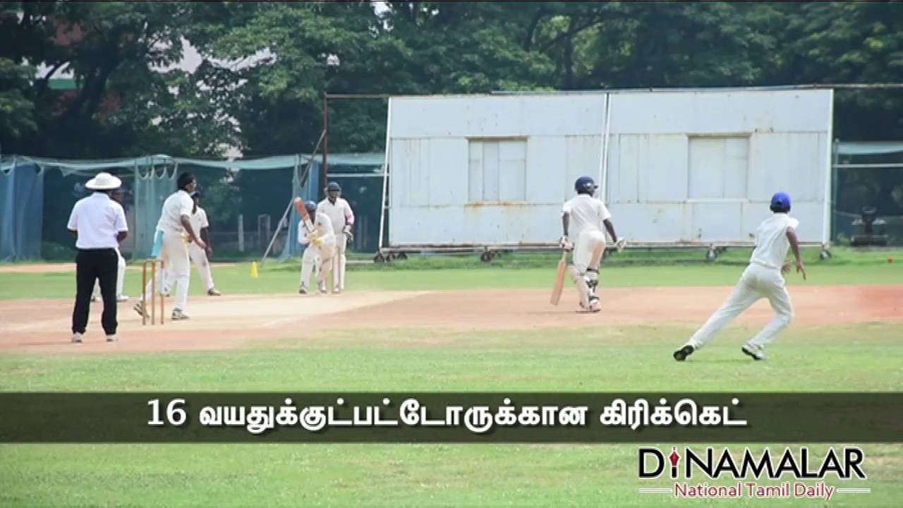TNCA State level cricket tournament under 16 children category