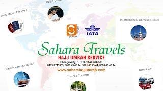 Video Sahara Travels / Hajj Umrah Services download MP3, 3GP, MP4, WEBM, AVI, FLV Agustus 2018