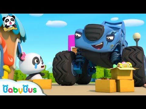 Lagu Video Bad Monster Car Stole Panda Miumius Candy | Monster Police Car | Car Songs & Story | Babybus Terbaru