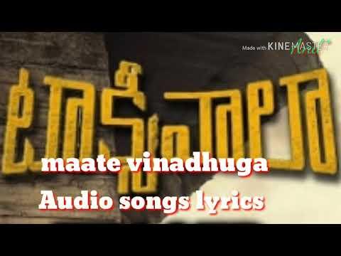 taxiwala audio songs
