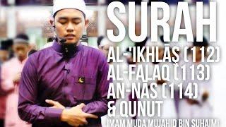 Surah Al-'Ikhlāş, Al-Falaq, & An-Nās (Ramadan 1436H) -  Imam Muda Mujahid Bin Suhaimi ᴴᴰ