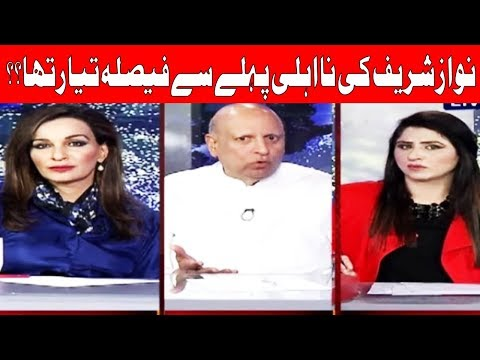 Tonight With Fareeha  - 07 Aug 2017 - Abb Tak News