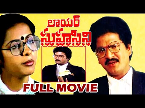 Lawyer Suhasini Telugu Full Movie - Suhasini, Bhanu Chander, Rajendra Prasad - V9videos