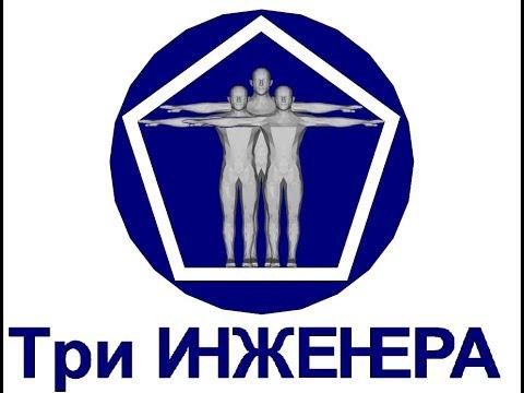 Монтаж котельных WMV
