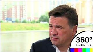Смотреть видео Что изменилось за пять лет в МО: интервью губернатора Андрея Воробьева телеканалу