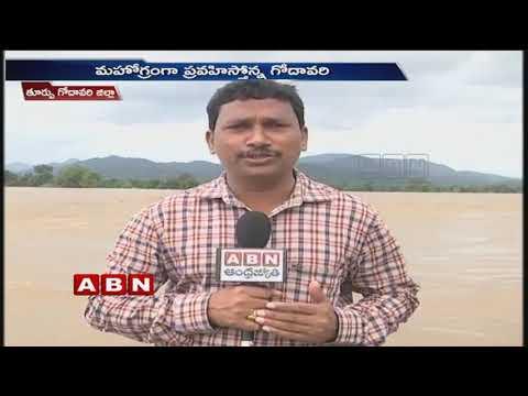 AP Floods   Live Updates From Polavaram Project Spillway   Nara Lokesh Visits Devipatnam