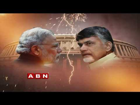 CM Chandrababu Naidu Leading United Front Of Eleven Parties ? | TDP No-Trust Motion | ABN Telugu