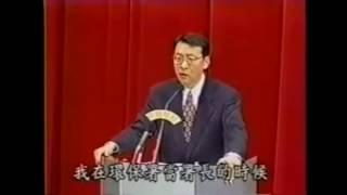 【新黨巔峰回顧】1994年趙少康戰陳水扁 -- 20多年始終無解的問題:債務、財團、工程延宕和認同