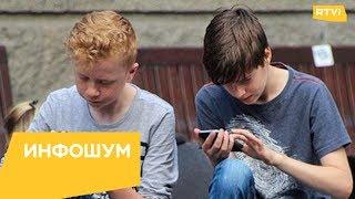 Российским школьникам могут запретить гаджеты дороже пяти тысяч рублей / Инфошум