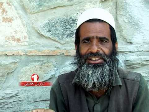 An Investigative Report on daily Increasing Beggars in Afghanistan by Wali Arian