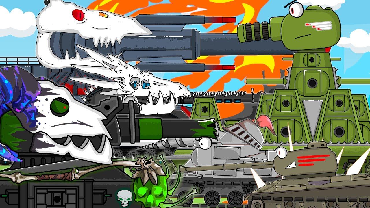 Все серии КВ-44 пятая часть Лига Зла : Мультики про танки