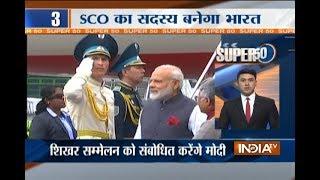 Super 50 | 9 June, 2017 - India TV