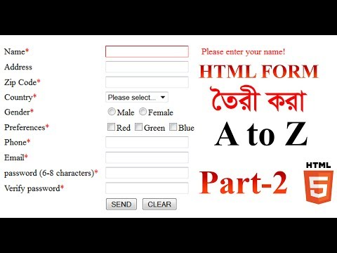 How To Create HTML Form in Notepad | Make Form In HTML | HTML Form Tutorial (Part-2) thumbnail