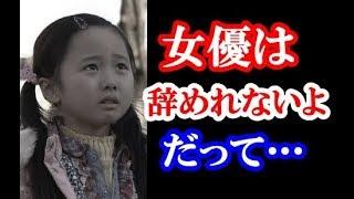 チャンネル登録宜しくお願いします!→ http://www.youtube.com/channel/...