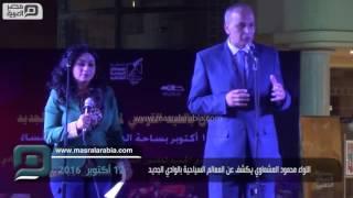مصر العربية | اللواء محمود العشماوي يكشف عن المعالم السياحية بالوادي الجديد