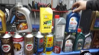 Анонс для любителей масла 5W-30