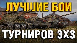 300 КИЛОГРАММЦЕВ - ЛУЧШИЕ БОИ