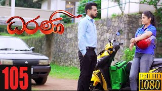 Dharani | Episode 105 08th February 2021 Thumbnail
