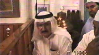 safer efendi zikir  04 07 1996