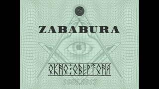 �������� ���� Zababura - Окно Овертона ������