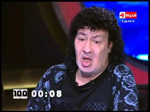 برنامج 100 سؤال حلقة محمد نجم كاملة HD