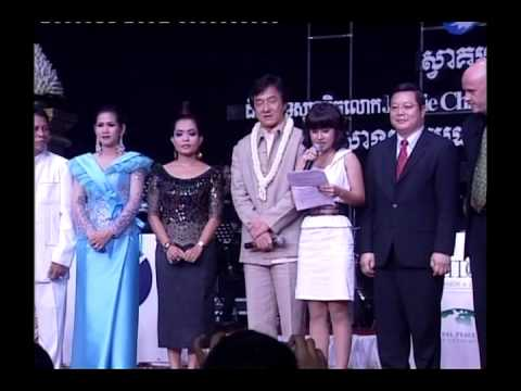Jackie Chan's Cambodia Concert for Peace facilitated by the International Peace Foundation, part 2/2