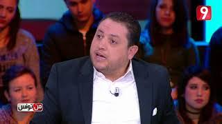 من تونس - الحلقة 6 الجزء الثالث