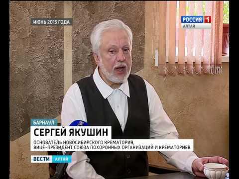 Барнаульский крематорий сменил название, директора и набор услуг