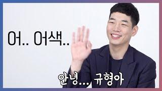 """[더블캐스팅] 뮤지컬 배우 최종선, """"규형아..나는 너…"""