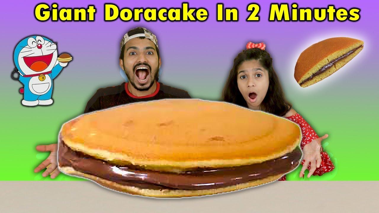 Download Pari Making Doracake In 2 Minutes | बड़ा डोरा केक सिर्फ २ मिनट में  | Pari's Lifestyle