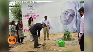 Pink Ribbon Hospital to Treat Breast Cancer in Lahore: Saman Khan