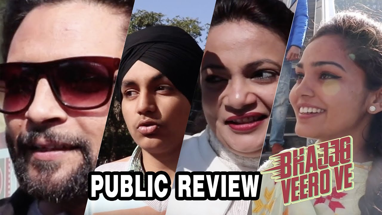 Download Bhajjo Veero Ve | Review | Simi Chahal |  Amberdeep Singh | Latest Movie-2018 | Punjabi Teshan