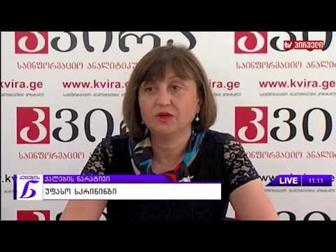 ქალების ნარატივი 12 05 2017 (გადაცემა სრულად)