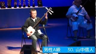 2015年5月4日 弘前市民会館で行われた 津軽三味線世界大会 男性A級準優...