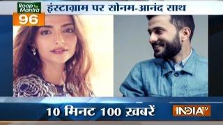 News 100 | 3rd January, 2017 - India TV