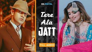 Gambar cover Tere Ala Jatt : Gippy Grewal, Shipra Goyal (Full Song) Jay K | Vicky Sandhu | Geet MP3