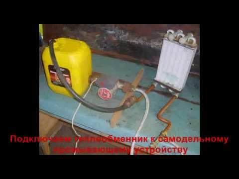 Промывка теплообменника навьен видео Ручной промывочный насос ROTHENBERGER ROCAL 20 Королёв