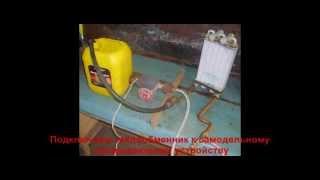 видео GEL Насос для чистки систем отопления