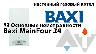 Baxi Asosiy 24 MainFour #3 da neispravnosti